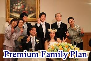 両親の衣装&お支度付き!【Premium Family Plan】