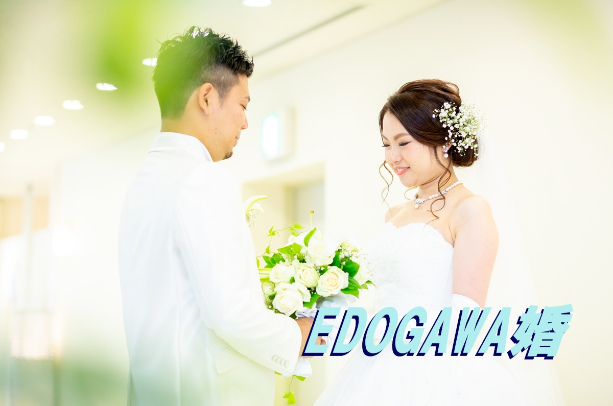 期間限定★江戸川区民に朗報★結婚式を諦めないで!!!少しでも多くの花嫁に幸せな結婚式を!2020年に結婚式をあげよう!